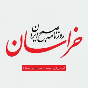 Khorasannews Logo