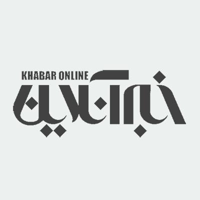 KhabarOnline Logo