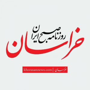 Khorasannews Logo