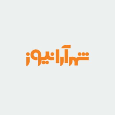Shahraranews Logo