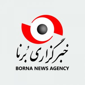 Borna News Agency Logo